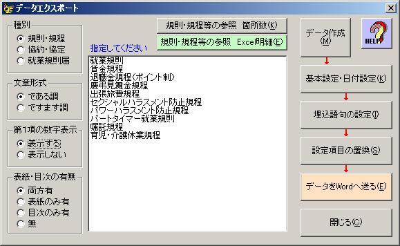 image2018_001