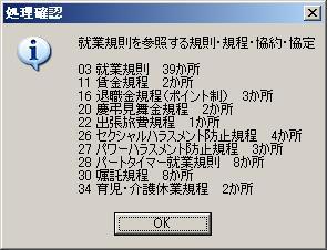 image2018_002