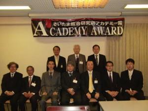 コンサルアカデミー賞2011エントリー会員
