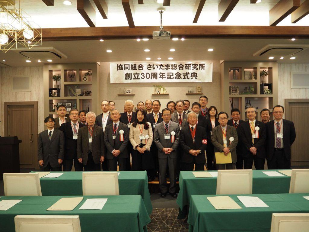 創立30周年記念式典14時集合メンバー