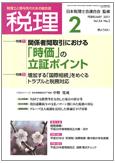 http://ss-net.com/wp-content/uploads/zeiri1302.png